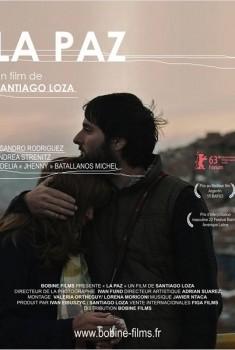 La Paz (2013)