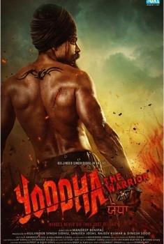 Yoddha - The Warrior (2014)