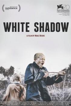 White Shadow (2013)