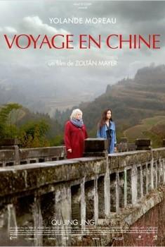 Voyage en Chine (2014)