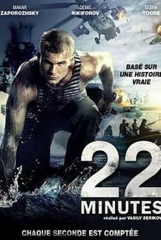 22 minutes (2014)