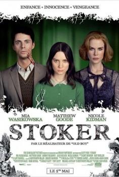 Stoker (2012)