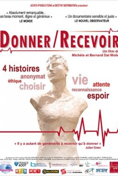 Donner / Recevoir (2013)