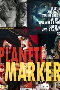 Rétrospective Planète Marker (2013)