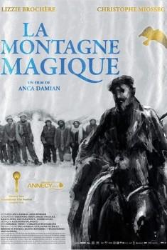 La montagne magique (2015)