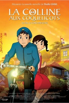 La Colline aux Coquelicots (2011)