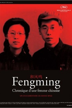 Fengming, Chronique d'une femme chinoise (2007)