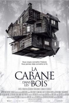 La Cabane dans les bois (2011)
