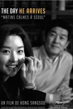 The Day He Arrives (Matins calmes à Séoul) (2011)