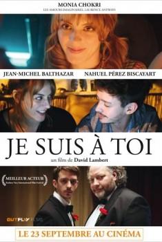 Je suis à toi (2014)