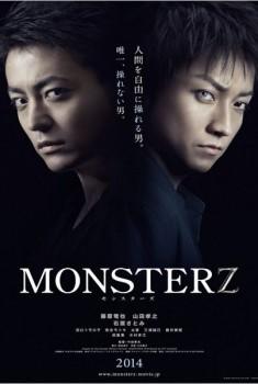 Monsterz (2014)