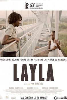 Layla (2013)