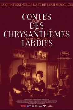 Contes des chrysanthèmes tardifs (1939)