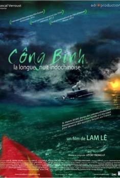 Công Binh la longue nuit indochinoise (2012)