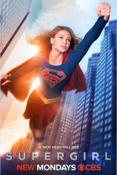Supergirl (Séries TV)