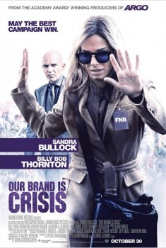 Our Brand is Crisis (2014)