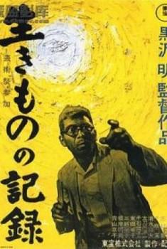 Vivre dans la peur (1955)