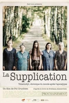 La Supplication (2016)