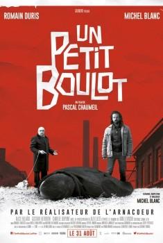 Un Petit boulot (2015)