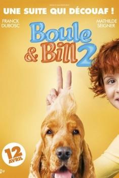 Boule & Bill 2 (2016)