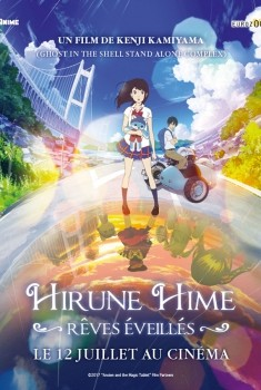 Hirune Hime, Rêves éveillés (2017)