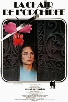 La chair de l'orchidée (1975)