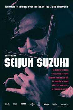 Rétrospective Seijun Suzuki (2018)