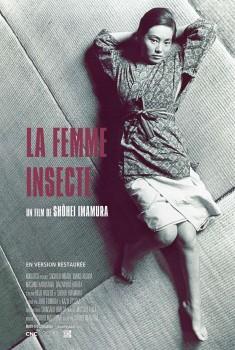 La Femme insecte (1963)